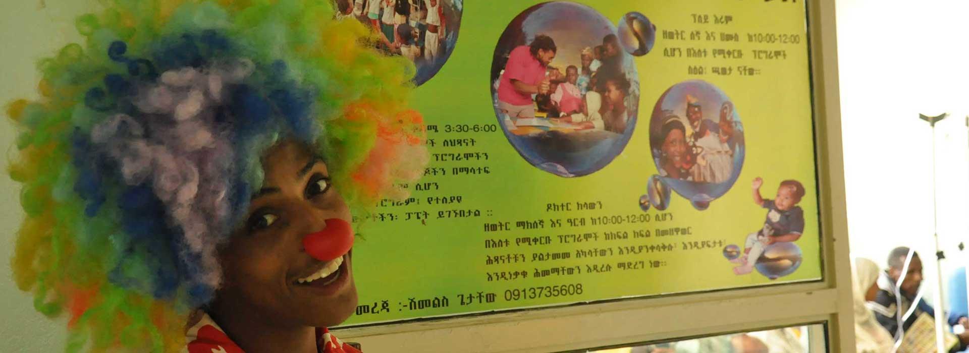 The Smile's Medicine - Ethiopia